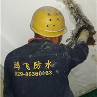 防水堵漏公司选鸿飞防水质量好服务有保障