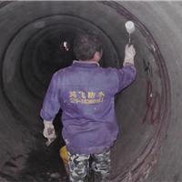 专业隧道堵漏施工找西安鸿飞堵漏可靠
