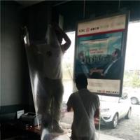 江苏12MIL银行专用安全膜