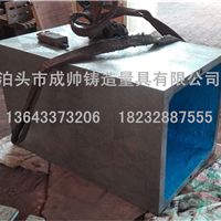 供应铸铁方箱异形方箱T型槽方箱可定做加工
