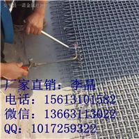 河南专业的锰钢振动筛批发厂家-矿筛网规格