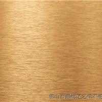 供应广东不锈钢彩色发纹板 厂家直销