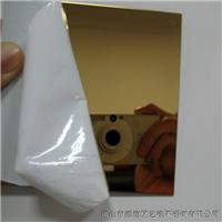 供应广东彩色镜面不锈钢板艺锋厂家直销