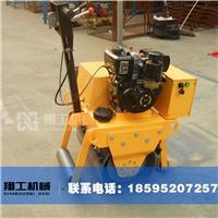 手扶式单轮压路机,单轮柴油压路机,单轮汽油压路机