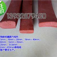 供应各种规格PZ制品型遇水膨胀橡胶止水条