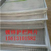 上海展架专用钢丝网片-货架镀锌钢丝网厂家