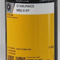 西安克鲁勃润滑油STABURAGS NBU 8 EP