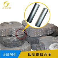 供应TM52碳化钛基金属陶瓷钢结硬质合金棒
