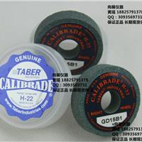供应 美国原装TABERH-22砂轮 TABERH-22磨轮