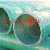 优质玻璃钢管厂家批发价格