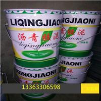 供应聚氯乙烯胶泥防水沥青胶泥现货供应