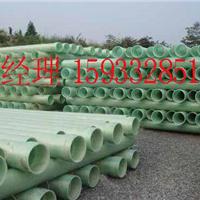 新疆玻璃钢电缆管生产厂家