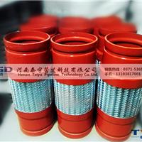沟槽补偿器、沟槽金属软管