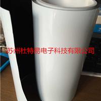 南京供应黑白双面胶带 遮光双面胶