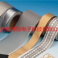 导电双面胶带 上海专业生产各种双面胶带