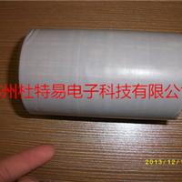 供应纯膜特氟龙胶带 苏州生产各种高温胶带