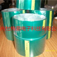 PET高温胶带 硅胶高温胶带 喷涂单面胶