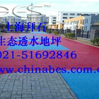 河北沧州透水性混凝土;彩色透水地坪厂家