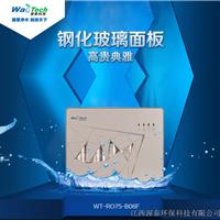 渥泰直饮水机品牌净水器批发商品牌净水机