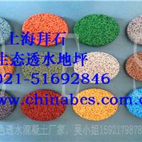 湖北宜昌 艺术地坪;彩色混凝土多少钱一平