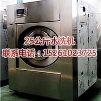 供应15kg、20KG、25公斤全自动洗脱机