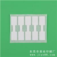 供应基业电子标签 格底哑银龙标签印刷
