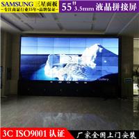 上海博慈3.5mm55寸液晶拼接屏大屏幕