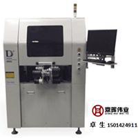 DH-M2全自动在线贴胶纸机