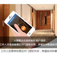 供应南宁智能公寓门锁,品牌厂家