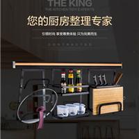 壬子合五金供应阳极氧化太空铝材厨房挂件