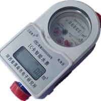 供应三应电子IC卡预付费冷水表SHUI-H20