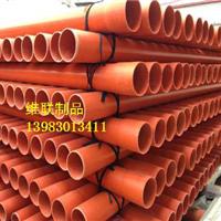 重庆C-PVC/PVC-C红泥管型号厂家价格