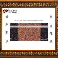 无缝全抛釉,大理石,梯级砖系列 XY1004