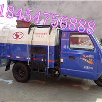 促销18 20马力三轮挂捅垃圾车改装出售价格