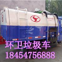 供应各种型号的垃圾车大量销售