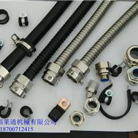 供应FSSP型不锈钢包塑软管柔性导线管Φ25