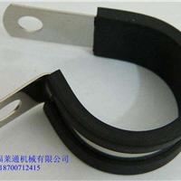 供应flextong品牌R/U型不锈钢包胶卡箍