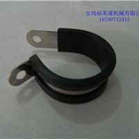 江苏R型金属管夹 EPDM包塑不锈钢管卡