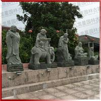 石雕十八罗汉青石图片 惠安十八罗汉石雕厂