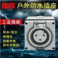 指印 工业防水插座 ZA66SO320 圆孔插座