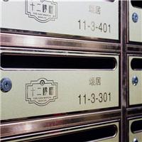 供应信报箱-信报箱供应商电话