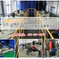 污水处理 济南工业污水处理设备