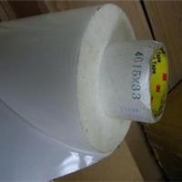 特价销售原装进口3M4615丙烯酸泡棉双面胶带