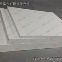 标准陶瓷纤维湿法毡生产厂家供应硅酸铝毡