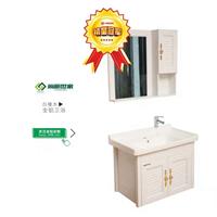 尚橱世家全铝合金卫浴柜型材供应