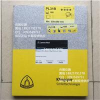 供应JAMES701-240砂纸 EN 388测试砂纸