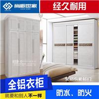 尚橱世家全铝合金衣柜型材供应