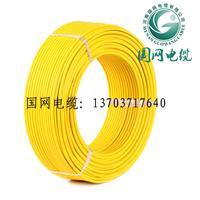 供应郑州电线电缆BV4平方铜塑线