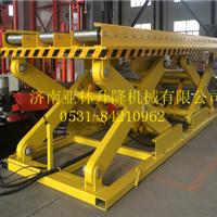 2吨固定升降机3吨升降平台3吨剪叉式升降机