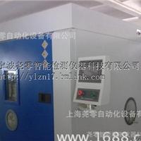 上海YOLO加速老化试验箱价格厂家